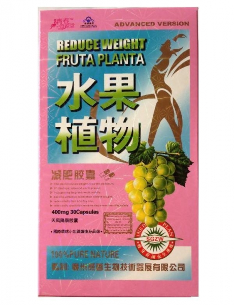Advanced Version Pink Reduce Weight Fruta Planta slimming ...