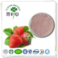 Wholesale Ph-Intermediates Strawberry powder from china suppliers