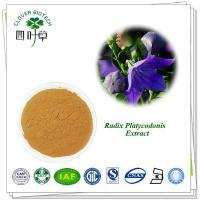 Wholesale Ph-Intermediates Radix Platycodonis Extract from china suppliers