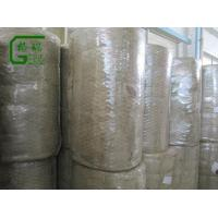 Wholesale GERUI rockwool felt from china suppliers