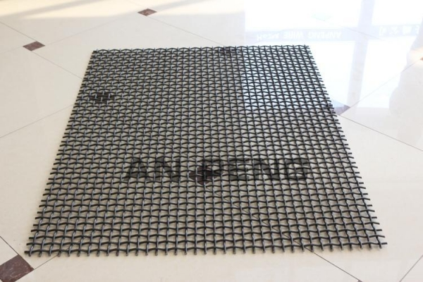 Quality Fine Mesh Screen for sale