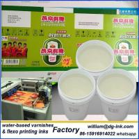 Wholesale UV Curable Varnish Spray Paint UV Curing Varnish from china suppliers