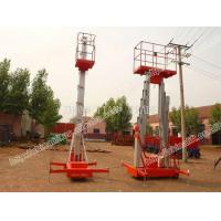 Wholesale Aluminum lift from china suppliers