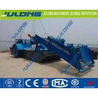Wholesale Julong undersea weed harveter from china suppliers