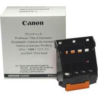 China Canon Print Heads QY6-0064 Genuine Canon Print Head on sale