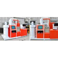 Wholesale TF-400 copper cable granulator from china suppliers