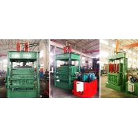 Wholesale Y82 Vertical Baler from china suppliers