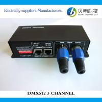 Wholesale Music system from china suppliers