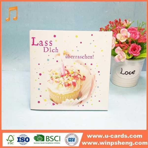 adult card e electronic greeting mail