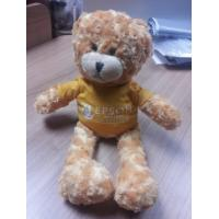 Wholesale present Bear from china suppliers