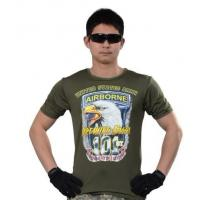 T-shirt/Polo The 101th airborne division's speed dry T-shirt