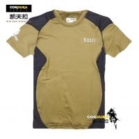 Wholesale T-shirt/Polo 2013 models of quick-drying T-shirt from china suppliers