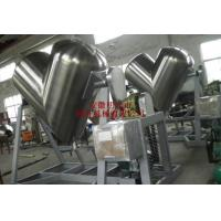 Wholesale V type mixer from china suppliers