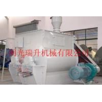 China Doubl shaft cement sand plaster mixer/mixing machine,double shaft weightless ant on sale