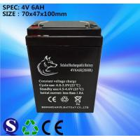Wholesale Lead-acid battery 4V 6AH from china suppliers
