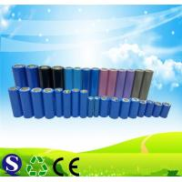 Buy cheap Lithium battery 3.2V-3.7V lithium battery from wholesalers