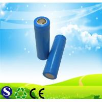 Buy cheap Lithium battery 3.7V 18650 from wholesalers
