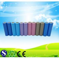 Buy cheap Lithium battery 3.7V battery from wholesalers