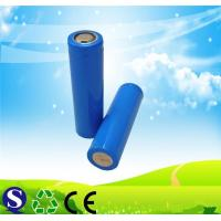 Buy cheap Lithium battery 18650 3.2V from wholesalers