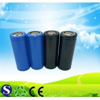 Buy cheap Lithium battery 3.7V 26650 from wholesalers