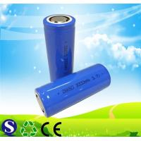 Buy cheap Lithium battery 26650 3000MAH from wholesalers