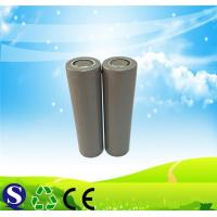 Buy cheap Lithium battery 3.2V 2400MAH from wholesalers