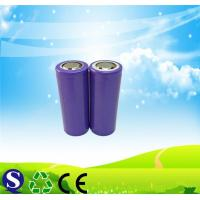 Buy cheap Lithium battery 26650 3.2V from wholesalers