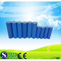 Buy cheap Lithium battery Cylinder series battery from wholesalers