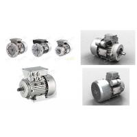 Buy cheap motor Single-phase motor from wholesalers