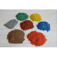 Wholesale EPDM Rubber Granules For Kindergarten from china suppliers
