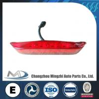 Wholesale Front Marker Lamp Makepolo G7 from china suppliers