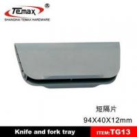 Buy cheap plastic knife furniture kitchen and fork tray from wholesalers