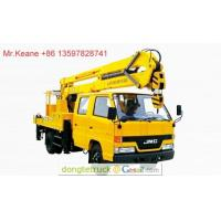 Buy cheap 14m JMC Aerial Working Platform Truck from wholesalers