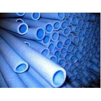 Wholesale EPE Foam Tube Bars eftb EPE Foam Tube Bars from china suppliers