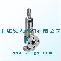 Wholesale A41Y-160 spring opens the closed high-pressure relief valve a little from china suppliers