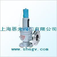 Wholesale A42Y spring opens the closed relief valve completely from china suppliers