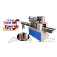 Buy cheap LG-280 Biscuit|Cookie|Cake Pillow Type Packing Machine from wholesalers