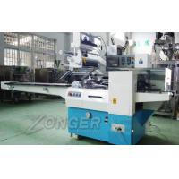 Buy cheap Chocolate|Cheese Packing Machine from wholesalers