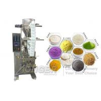 Buy cheap LGXF-280 Milk Powder Packing Machine from wholesalers