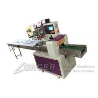 Buy cheap Small Cake|Candy Packing Machine For Sale from wholesalers