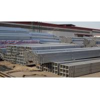 Wholesale Galvanized Square Pipe from china suppliers