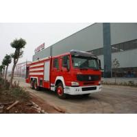 HOWO Fire Engine