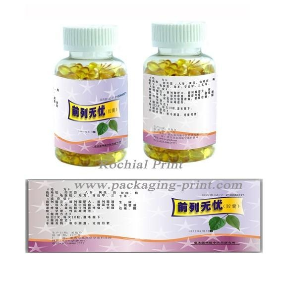 Quality Medicine bottle label for sale