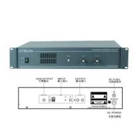 Wholesale Intelligent PA Telephone Interface CT1311S from china suppliers