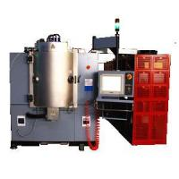 Wholesale Functional Coating DLC coating equipment from china suppliers