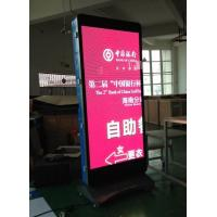 LED fix display QEQR321