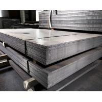 Wholesale Hot Rolled Steel Plate from china suppliers