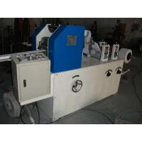 Wholesale Embossed Handkerchief Tissue Folding Machine from china suppliers