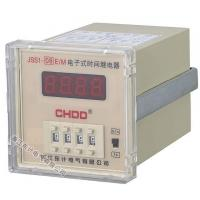 Wholesale Electromagnetic counter JSS1-08-E/M from china suppliers