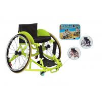 Sports Wheelchair(Basketball)